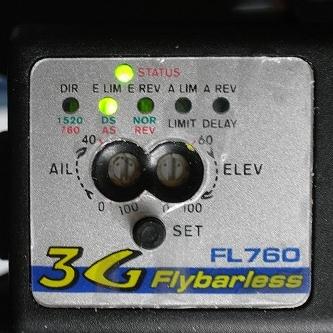 003コントロールユニット エレベーターリミット設定モード