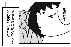 201301153.jpg