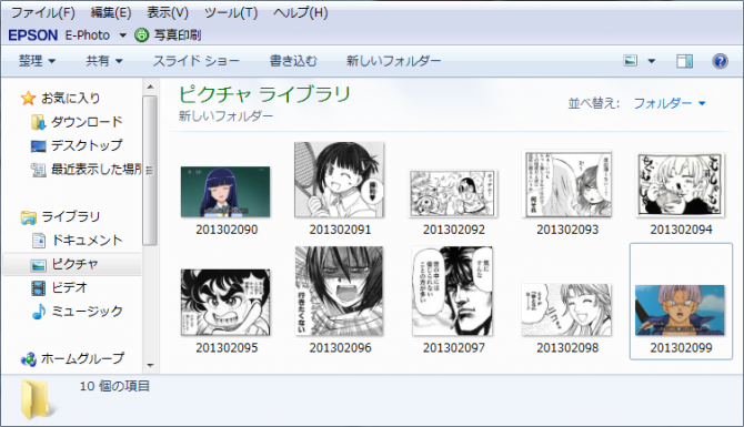 20130209.png