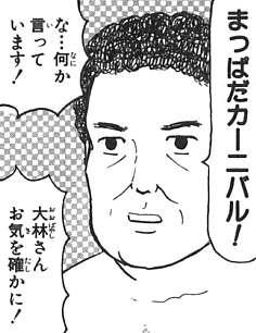 201303010.jpg