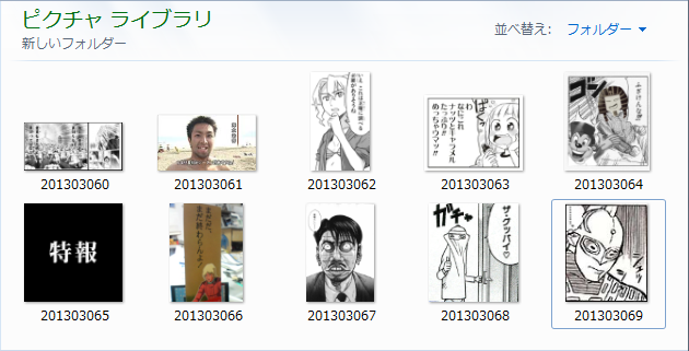 20130306.png