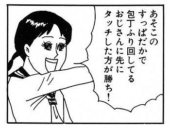 201303206.jpg