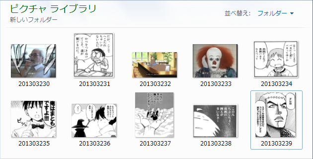 20130323.png