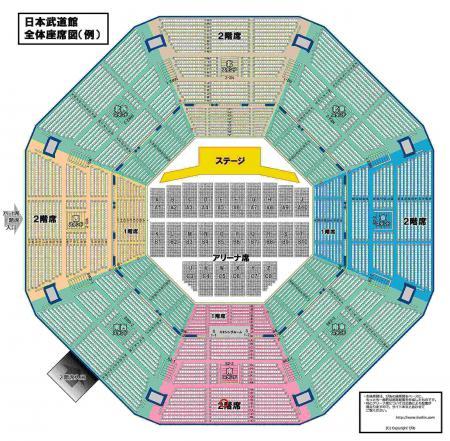 img_budokan_seat.jpg