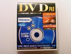 DVDクリーナー