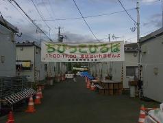 名取市箱塚桜団地