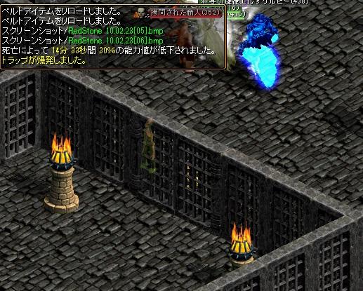 RedStone 10.02.23[07]