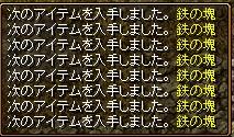RedStone 10.04.13[01]