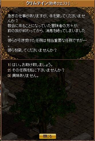 RedStone 10.04.13[15]