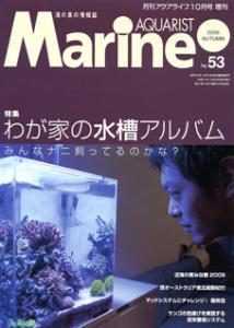 MA53号