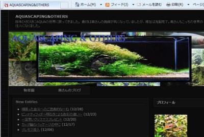繝・Φ繝励Ξ_convert_20101229075305