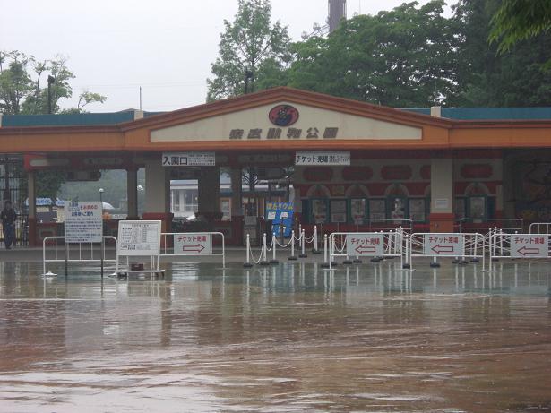100523-2東武動物公園東ゲート
