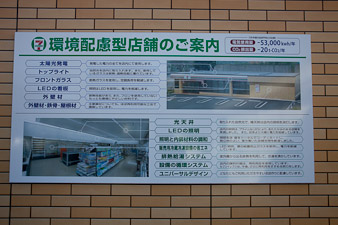 1000126sebun2.jpg
