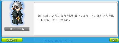 めいぽるイメージ177