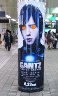 110411GANTZ二ノ