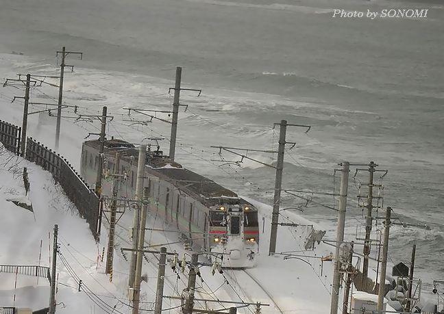 朝里電車2
