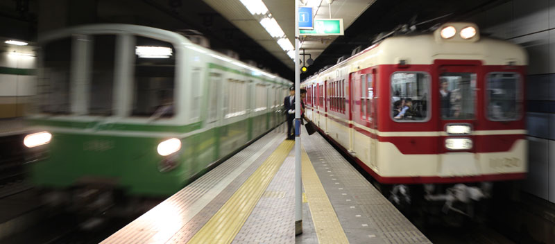地下鉄と神戸鉄道電車