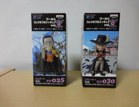 DSC00049_convert_20100816184242.jpg