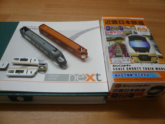 next04