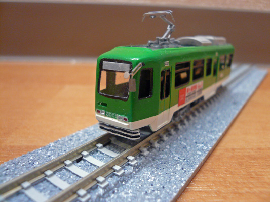 ST3302