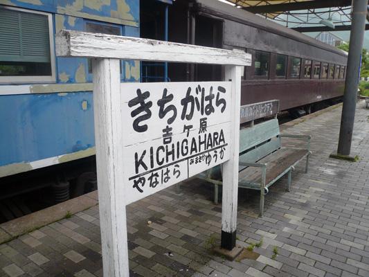 kata02