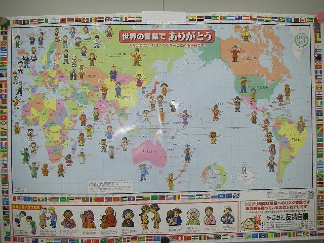 世界地図★
