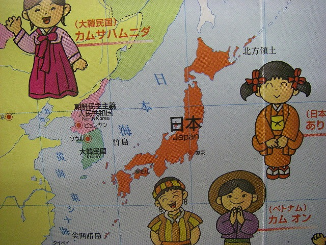 The・日本★