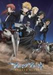 10月30日公開「劇場版 ブレイクブレイド 第四章」925前売り開始