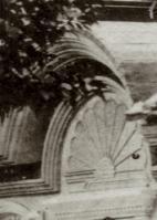 菊水紋の屋根飾り