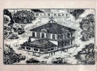 兵庫県下有馬武庫菟原 豪商名所獨案内の魁 明治17年(1884)