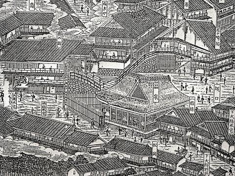 明治29年発行「有馬名所及旅舎一覧表」一部