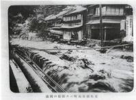 阪神大風水害