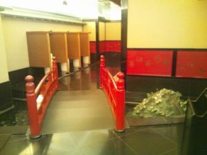 雅叙園のトイレ