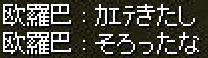 11042011.jpeg