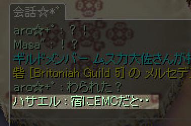 11061914_2.jpg