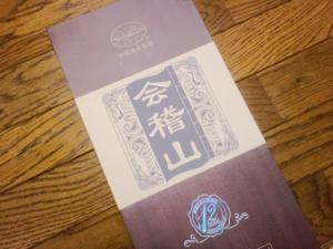 紹興酒20001.jpg