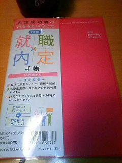 20091231124633.jpg