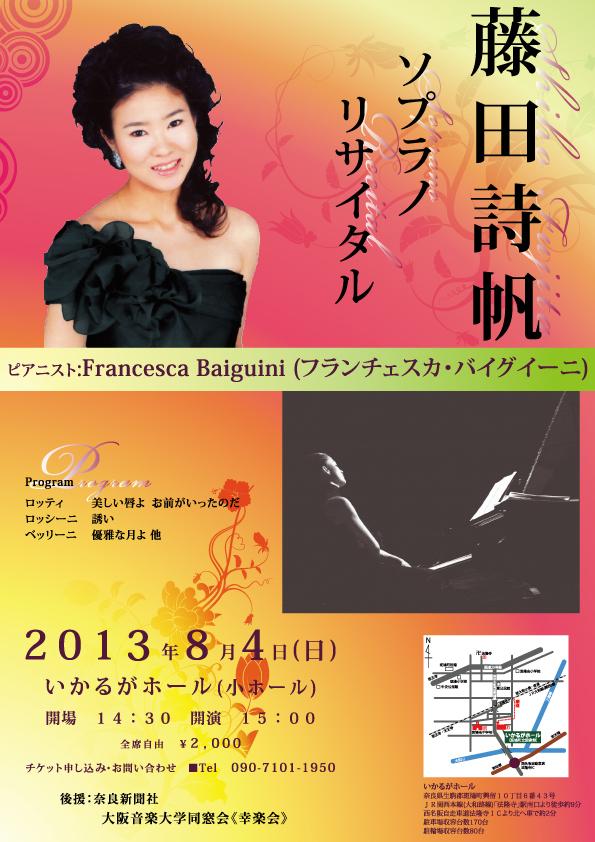 recital0804_(2).jpg
