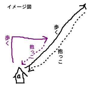 2013-09-18-08.jpg