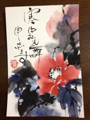 201301 椿 墨彩