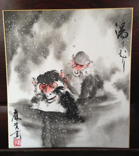 201302 水墨 猿 温泉