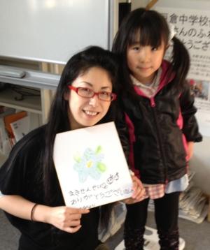 201302 水墨画ボランティア 早春 Day2_01