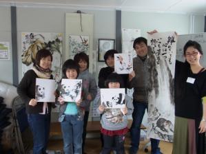 201302 水墨画ボランティア 早春 Day1_05