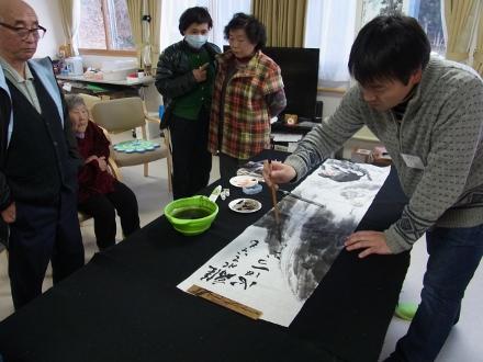 201302 水墨画ボランティア 早春 Day1_12