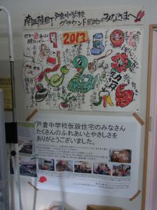 201302 水墨画ボランティア 早春 EX_07