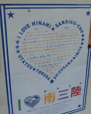 201302 水墨画ボランティア 早春 EX_08