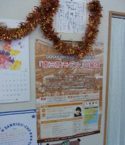 201302 水墨画ボランティア 早春 EX_09