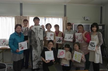 201302 水墨画ボランティア 早春 Day2_12