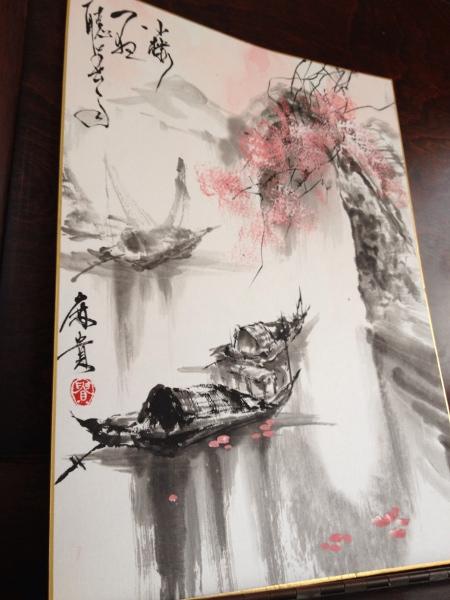 201203 水墨画 風景 桜