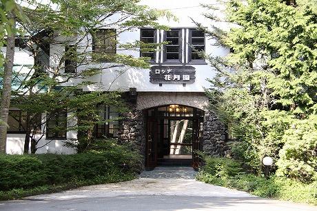 2010.ザッピーオフ会IN山中湖&おまけ西湖 085